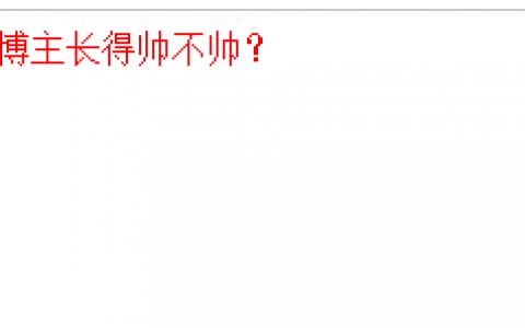 HTML的行内样式演示案例