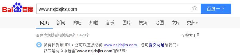 网站首页被k表现