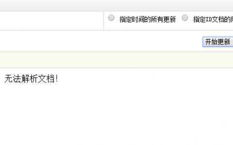 织梦建站1号站平台下载地址之栏目模板设置【建站第10节】