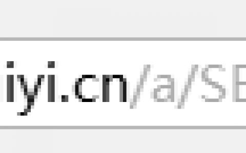织梦建站1号站平台下载地址之网站路径设置操作【建站第6节】