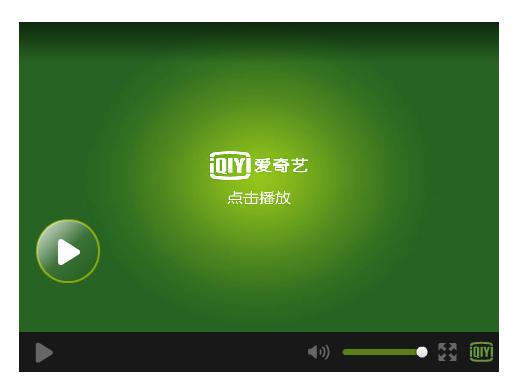 视频发布成功的效果图