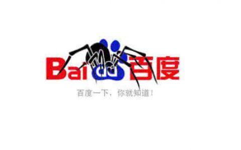 百度蜘蛛(Baiduspider)是什么鬼?