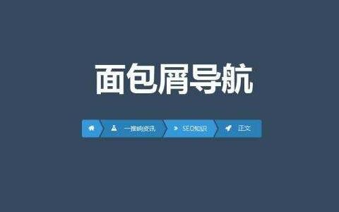 SEO网站推广工具有哪些?