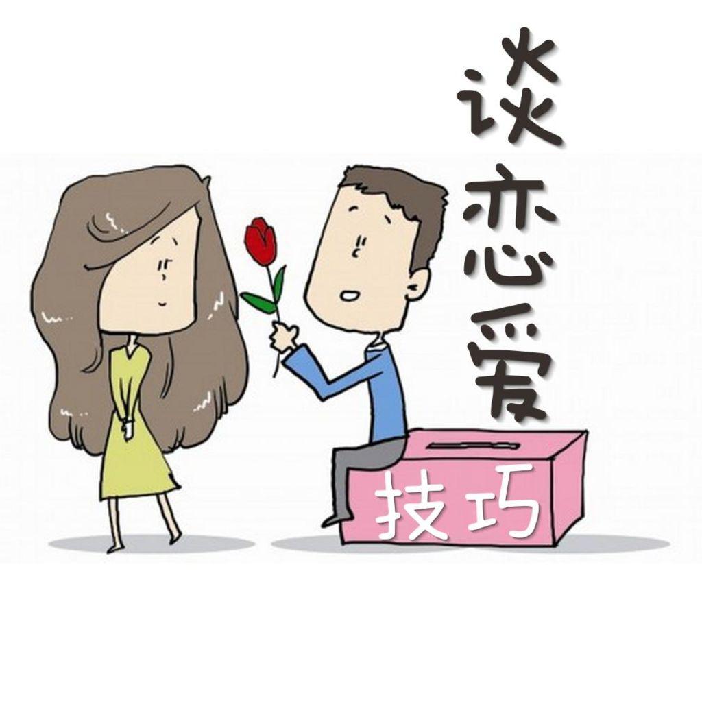 seo谈恋爱