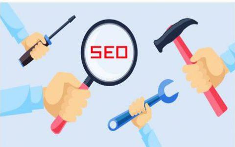 网站SEO诊断怎么做?如何对一个网站进行SEO诊断?