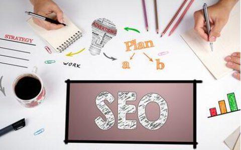 企业网站如何做好SEO?