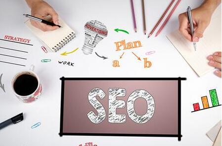 企业网站如何做好SEO