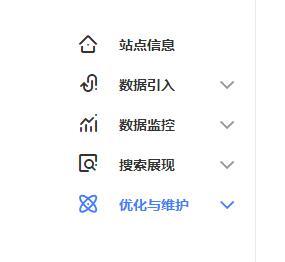 百度站长平台工具介绍