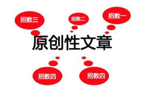 【SEO入门】为啥采集的网站依旧比原创网站排名好?