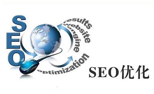 SEO软件