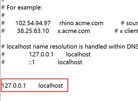 phpstudy host文件