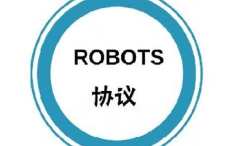 谷歌robots协议