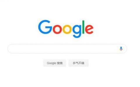 Searchmetrics:Google的多样性更新确实会影响搜索结果