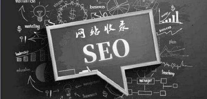 新站上線(xian)後如何(he)提升網站收錄量刺激大?操作(zuo)指導