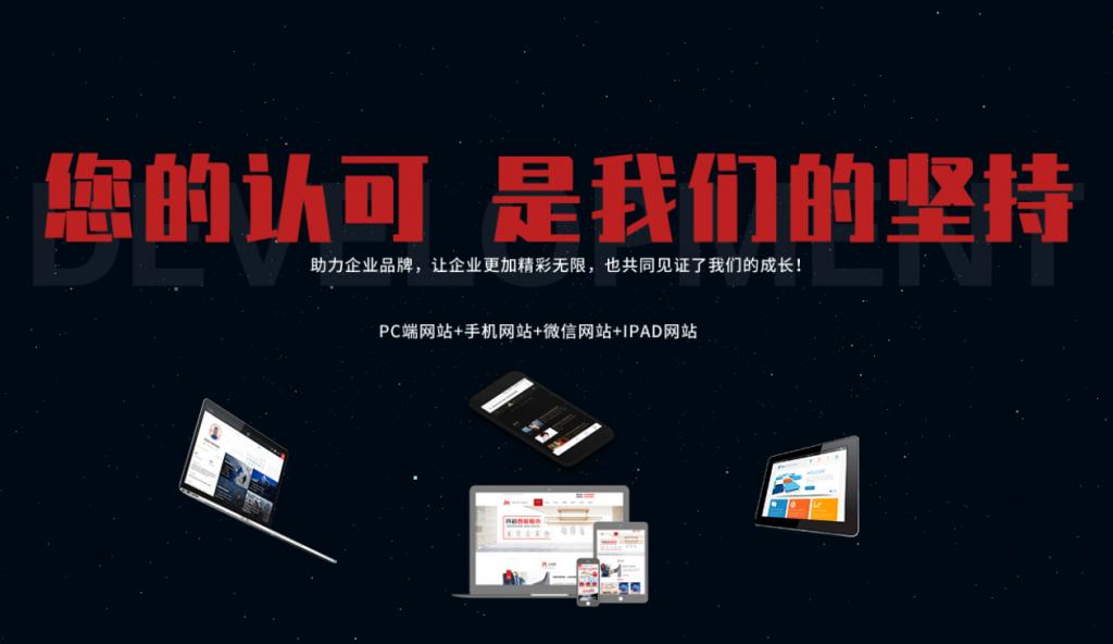 广西SEO外包公司神州华宇科技有限公司