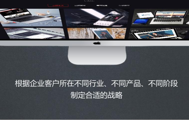 无锡华玥信息技术有限公司