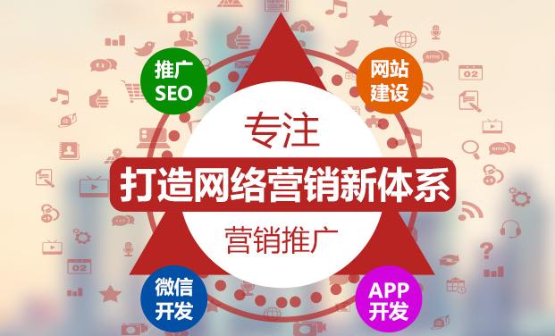 郑州SEO外包公司永易搜计算机科技有限公司