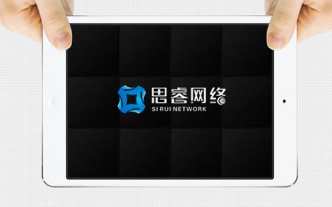 【湛江seo外包公司】思睿网络科技有限公司介绍