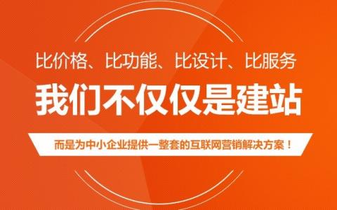 【江门SEO外包公司】智推互联网络科技有限公司介绍