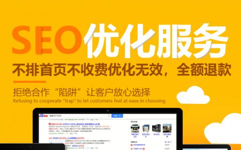 【长沙SEO外包公司】湖南倍速网络科技有限公司介绍