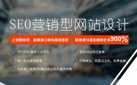 【长沙SEO外包公司】长沙久安网络科技有限公司介绍