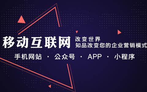 【北京SEO外包公司】点通网络技术有限公司介绍