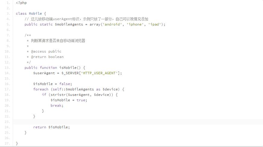 从PC页面重定向到移动页面代码