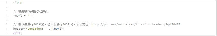重定向到对应的移动端页面代码