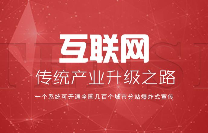 杭州SEO外包公司浙江联晟网络科技