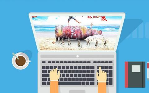 【西安SEO外包公司】西安seo优化工作室介绍