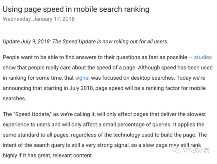 Webmaster官方博客关于速度影响排名的文章