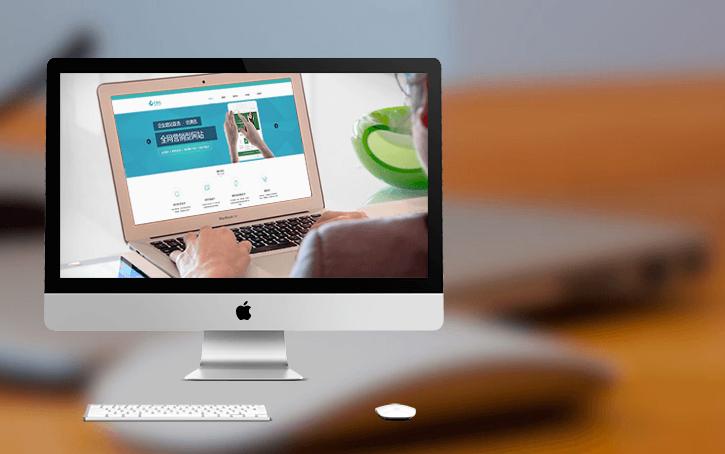泉州网站建设优化公司