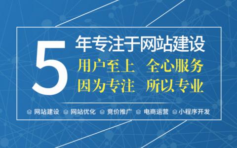 【西安SEO外包公司】陕西简致网络科技有限公司介绍