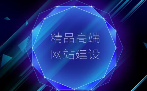 【台州SEO外包公司】台州云企网络有限公司介绍