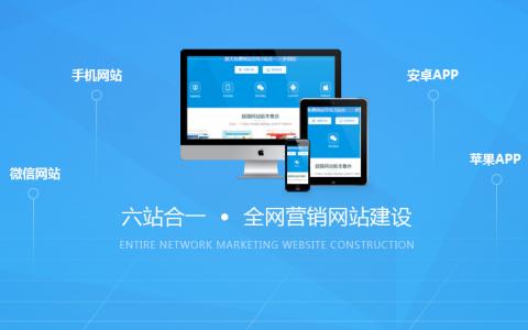 【南昌SEO外包公司】南昌启航科技公司介绍