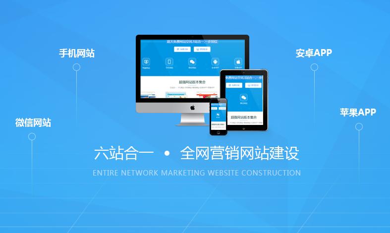 南昌启航科技公司