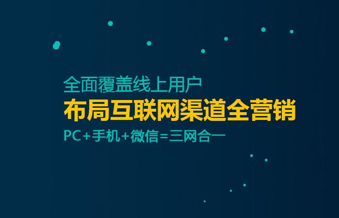 晨飞网络科技有限公司