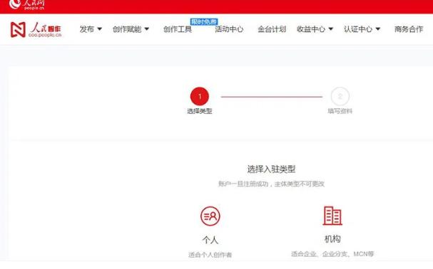 """【文章写作工具】人民网推出""""人民智作文章代写工具""""!"""